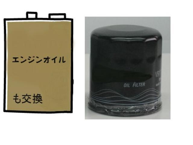 2.5Z Aエディション ワンオーナー メーカーナビ(68枚目)