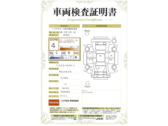 ハイウェイスター X ワンオーナー 純正ナビ フルセグTV(19枚目)