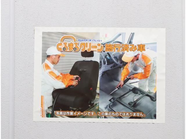 ハイウェイスター X ワンオーナー 純正ナビ フルセグTV(20枚目)
