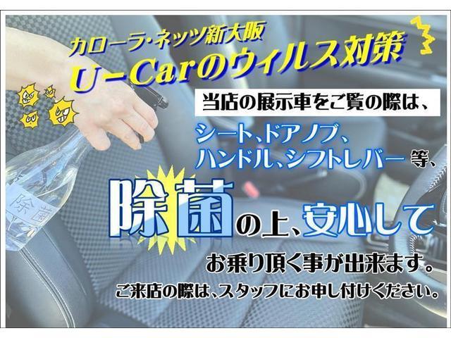ハイブリッドG ダブルバイビー トヨタセフティセンスC ワンオーナー 純正ナビ(2枚目)