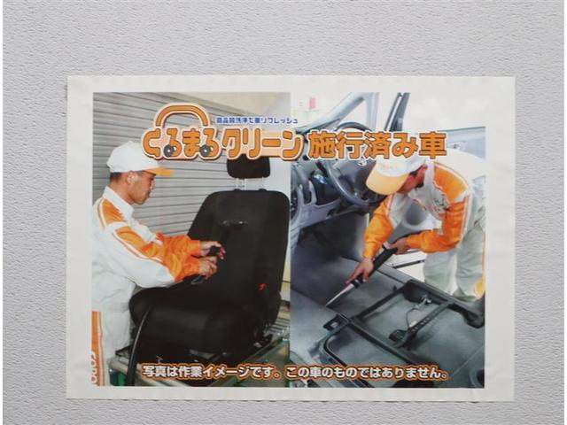 ハイブリッドG ダブルバイビー トヨタセフティセンスC ワンオーナー 純正ナビ(20枚目)