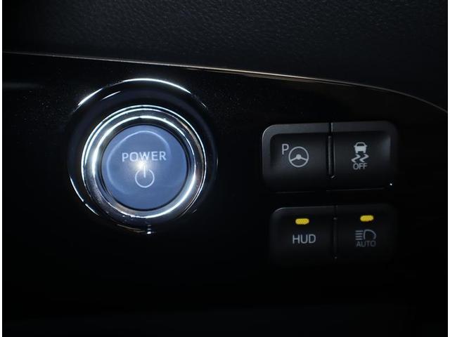 Sセーフティプラス フルセグ DVD再生 バックカメラ 衝突被害軽減システム ETC ドラレコ LEDヘッドランプ ワンオーナー 記録簿(13枚目)