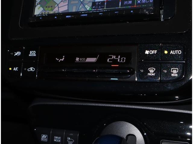 S メモリーナビ ミュージックプレイヤー接続可 バックカメラ 衝突被害軽減システム ETC LEDヘッドランプ(10枚目)