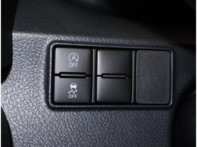 X ワンセグ メモリーナビ ミュージックプレイヤー接続可 衝突被害軽減システム 電動スライドドア ウオークスルー 乗車定員7人 3列シート ワンオーナー アイドリングストップ(13枚目)