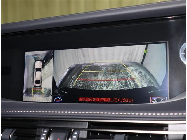 LS500h Fスポーツ サンルーフ 4WD フルセグ メモリーナビ DVD再生 ミュージックプレイヤー接続可 バックカメラ 衝突被害軽減システム ETC ドラレコ LEDヘッドランプ 記録簿(9枚目)