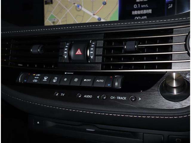 LS500h Fスポーツ サンルーフ 4WD フルセグ メモリーナビ DVD再生 ミュージックプレイヤー接続可 バックカメラ 衝突被害軽減システム ETC ドラレコ LEDヘッドランプ 記録簿(10枚目)