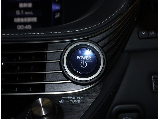 LS500h Fスポーツ サンルーフ 4WD フルセグ メモリーナビ DVD再生 ミュージックプレイヤー接続可 バックカメラ 衝突被害軽減システム ETC ドラレコ LEDヘッドランプ 記録簿(11枚目)