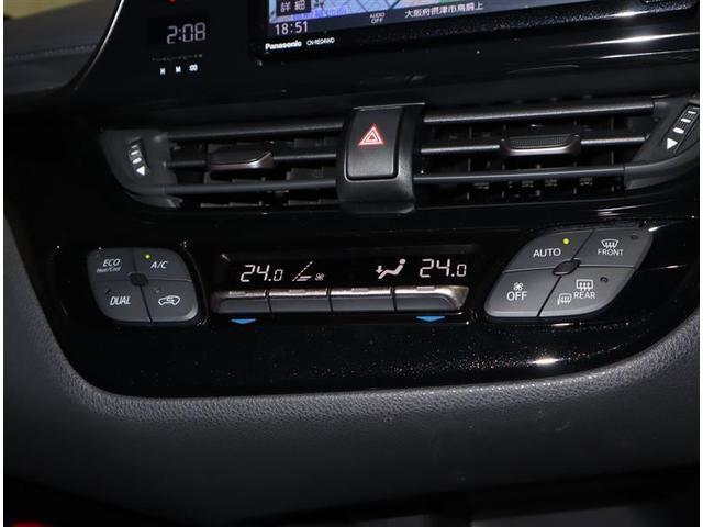 S LEDパッケージ フルセグ メモリーナビ DVD再生 バックカメラ 衝突被害軽減システム ETC LEDヘッドランプ ワンオーナー 記録簿(10枚目)