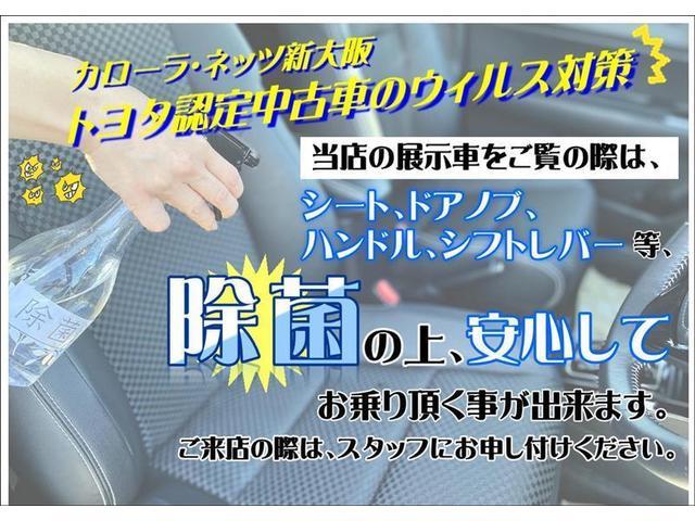 アエラス プレミアム フルセグ DVD再生 バックカメラ ETC ドラレコ 両側電動スライド HIDヘッドライト 乗車定員7人 3列シート ワンオーナー フルエアロ(2枚目)