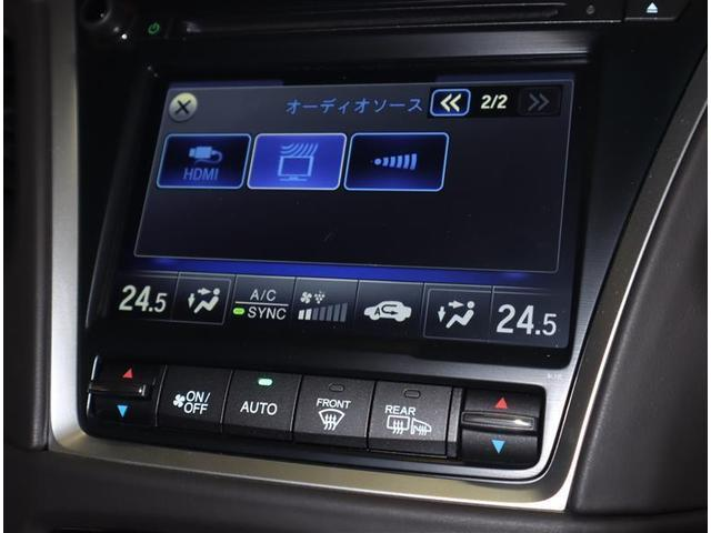 ハイブリッド EX 革シート サンルーフ 4WD フルセグ HDDナビ DVD再生 ミュージックプレイヤー接続可 バックカメラ 衝突被害軽減システム ETC LEDヘッドランプ 記録簿(9枚目)