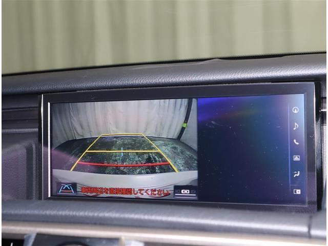 IS300h フルセグ メモリーナビ DVD再生 ミュージックプレイヤー接続可 バックカメラ 衝突被害軽減システム ETC LEDヘッドランプ ワンオーナー(9枚目)