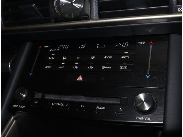 IS300h フルセグ メモリーナビ DVD再生 ミュージックプレイヤー接続可 バックカメラ 衝突被害軽減システム ETC LEDヘッドランプ ワンオーナー(10枚目)