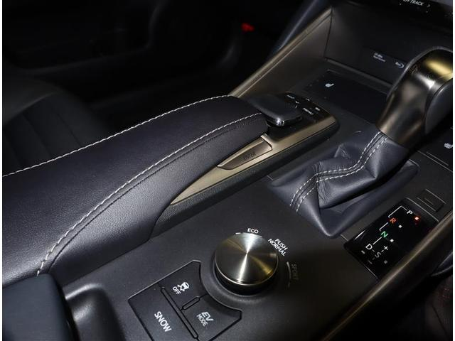 IS300h フルセグ メモリーナビ DVD再生 ミュージックプレイヤー接続可 バックカメラ 衝突被害軽減システム ETC LEDヘッドランプ ワンオーナー(12枚目)