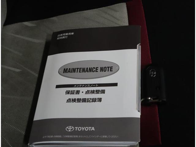 モーダ S ワンセグ メモリーナビ ミュージックプレイヤー接続可 バックカメラ 衝突被害軽減システム ETC ドラレコ LEDヘッドランプ ワンオーナー 記録簿 アイドリングストップ(19枚目)