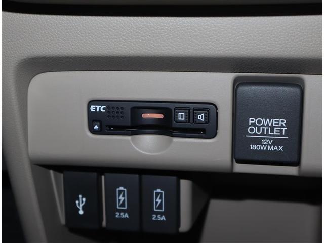 G SSパッケージ フルセグ メモリーナビ DVD再生 ミュージックプレイヤー接続可 バックカメラ 衝突被害軽減システム ETC ワンオーナー アイドリングストップ(13枚目)