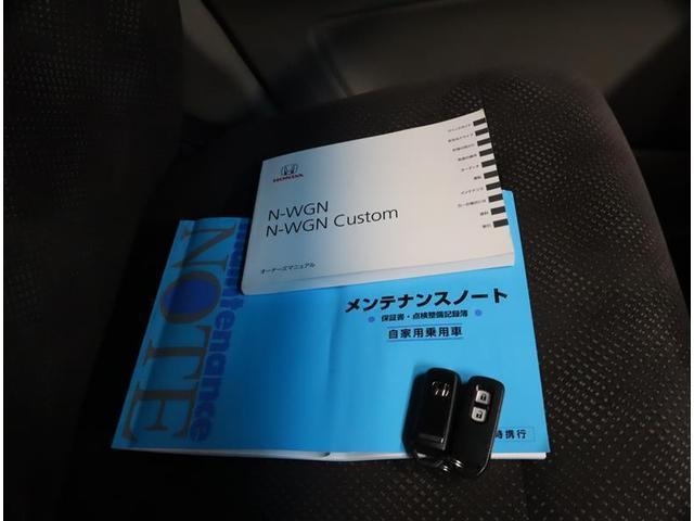 G SSパッケージ フルセグ メモリーナビ DVD再生 ミュージックプレイヤー接続可 バックカメラ 衝突被害軽減システム ETC ワンオーナー アイドリングストップ(19枚目)