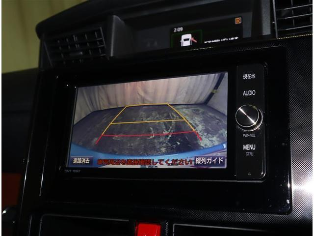 G S フルセグ DVD再生 バックカメラ 衝突被害軽減システム ETC ドラレコ 両側電動スライド ワンオーナー アイドリングストップ(9枚目)