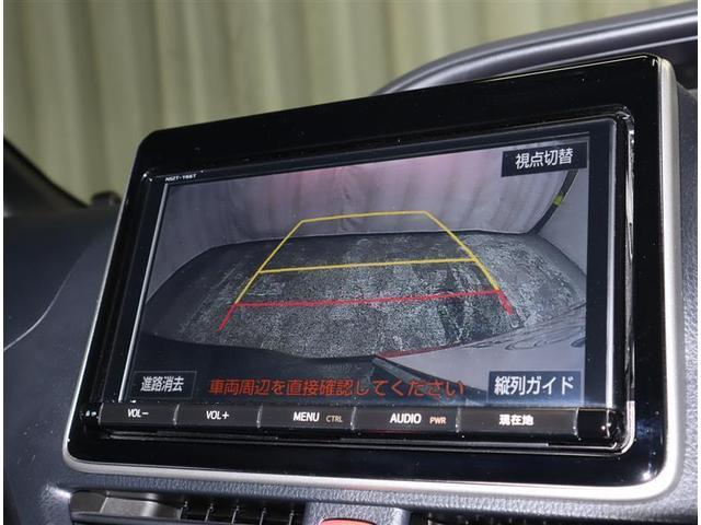 Si ダブルバイビー フルセグ DVD再生 後席モニター バックカメラ 衝突被害軽減システム ETC 両側電動スライド LEDヘッドランプ ウオークスルー 乗車定員7人 3列シート ワンオーナー フルエアロ 記録簿(10枚目)