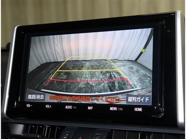ハイブリッドG 4WD フルセグ DVD再生 バックカメラ 衝突被害軽減システム ETC LEDヘッドランプ ワンオーナー フルエアロ(9枚目)