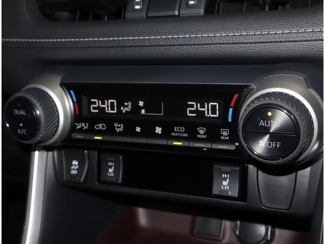 ハイブリッドG 4WD フルセグ DVD再生 バックカメラ 衝突被害軽減システム ETC LEDヘッドランプ ワンオーナー フルエアロ(10枚目)