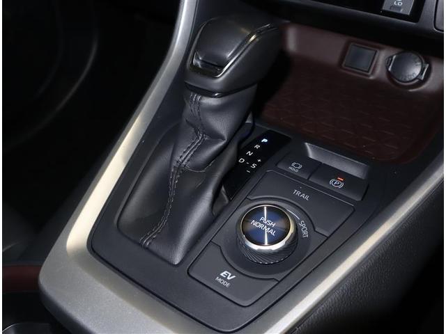 ハイブリッドG 4WD フルセグ DVD再生 バックカメラ 衝突被害軽減システム ETC LEDヘッドランプ ワンオーナー フルエアロ(11枚目)