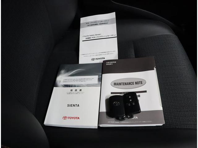 G クエロ フルセグ DVD再生 バックカメラ 衝突被害軽減システム ETC 両側電動スライド LEDヘッドランプ ウオークスルー 乗車定員7人 3列シート ワンオーナー 記録簿 アイドリングストップ(19枚目)