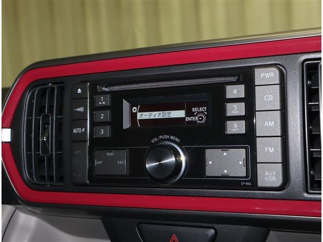 モーダ S 衝突被害軽減システム ETC LEDヘッドランプ ワンオーナー 記録簿 アイドリングストップ(8枚目)