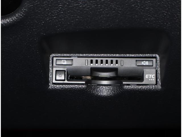 S サンルーフ フルセグ DVD再生 バックカメラ 衝突被害軽減システム ETC ドラレコ LEDヘッドランプ(15枚目)