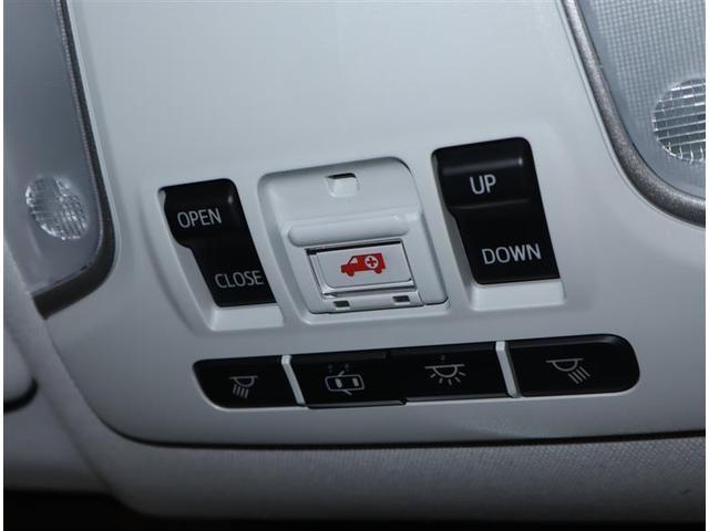 S サンルーフ フルセグ DVD再生 バックカメラ 衝突被害軽減システム ETC ドラレコ LEDヘッドランプ(16枚目)