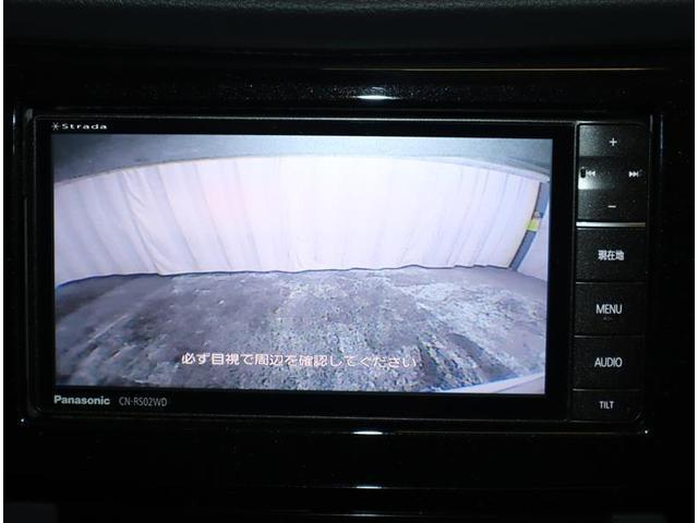 20Xエマージェンシー フルセグ メモリーナビ DVD再生 ミュージックプレイヤー接続可 バックカメラ 衝突被害軽減システム ETC LEDヘッドランプ ワンオーナー アイドリングストップ(9枚目)