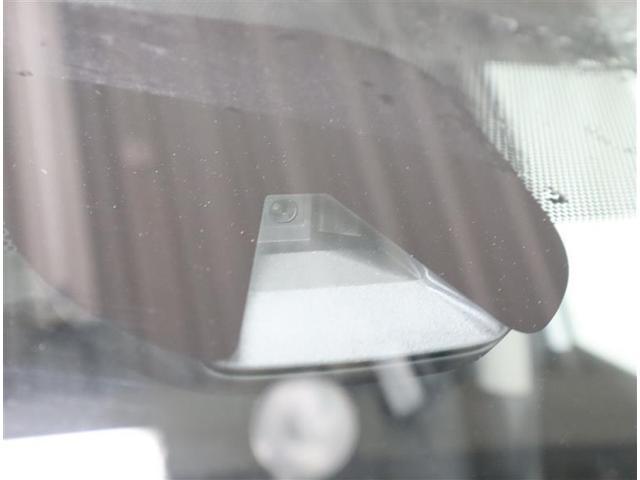 20Xエマージェンシー フルセグ メモリーナビ DVD再生 ミュージックプレイヤー接続可 バックカメラ 衝突被害軽減システム ETC LEDヘッドランプ ワンオーナー アイドリングストップ(18枚目)