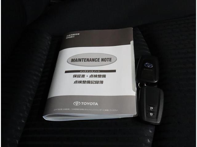 Sセーフティプラス フルセグ DVD再生 バックカメラ 衝突被害軽減システム ETC LEDヘッドランプ ワンオーナー(19枚目)