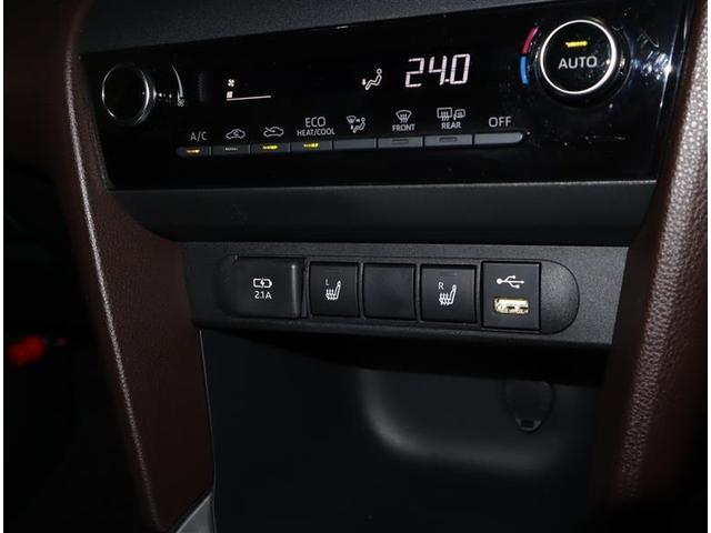 ハイブリッドZ フルセグ DVD再生 バックカメラ 衝突被害軽減システム ETC ドラレコ LEDヘッドランプ ワンオーナー(11枚目)