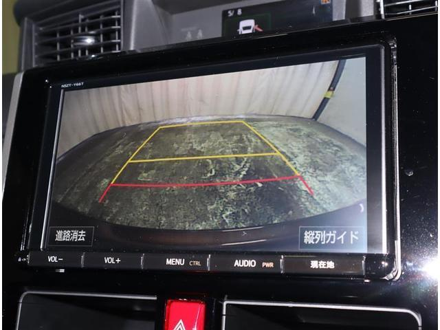 カスタムG-T フルセグ メモリーナビ DVD再生 バックカメラ 衝突被害軽減システム 両側電動スライド LEDヘッドランプ ワンオーナー 記録簿 アイドリングストップ(9枚目)
