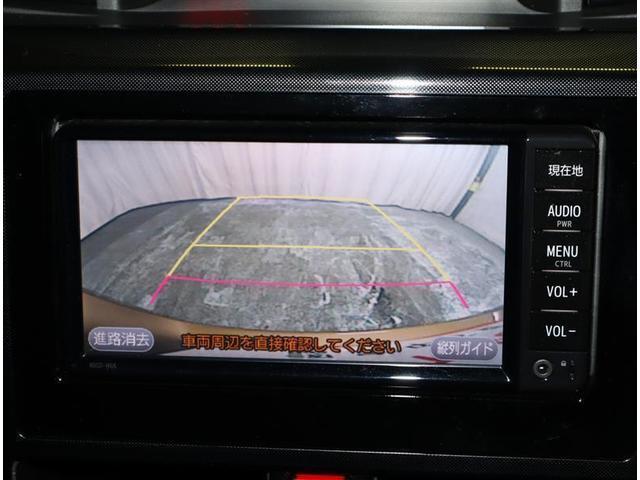 G S ワンセグ メモリーナビ ミュージックプレイヤー接続可 バックカメラ 衝突被害軽減システム ETC 両側電動スライド ワンオーナー 記録簿 アイドリングストップ(9枚目)