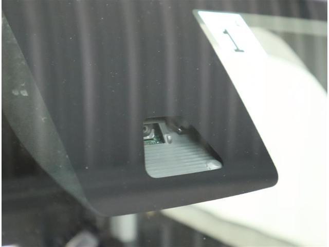 G S ワンセグ メモリーナビ ミュージックプレイヤー接続可 バックカメラ 衝突被害軽減システム ETC 両側電動スライド ワンオーナー 記録簿 アイドリングストップ(19枚目)