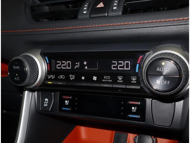 アドベンチャー サンルーフ 4WD フルセグ メモリーナビ DVD再生 バックカメラ 衝突被害軽減システム ETC ドラレコ LEDヘッドランプ ワンオーナー 記録簿(10枚目)