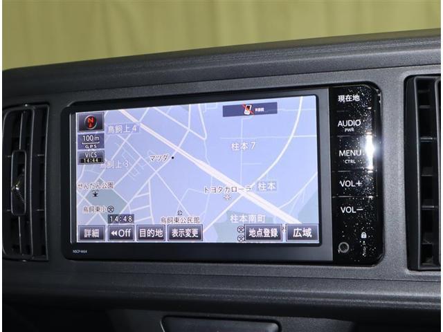 X LパッケージS ワンセグ メモリーナビ ミュージックプレイヤー接続可 バックカメラ 衝突被害軽減システム ETC ドラレコ ワンオーナー アイドリングストップ(8枚目)