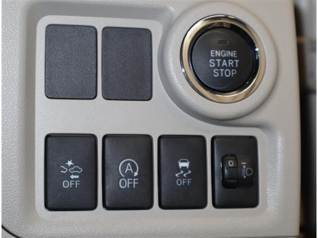 X LパッケージS ワンセグ メモリーナビ ミュージックプレイヤー接続可 バックカメラ 衝突被害軽減システム ETC ドラレコ ワンオーナー アイドリングストップ(12枚目)