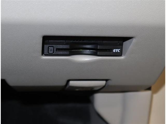 X LパッケージS ワンセグ メモリーナビ ミュージックプレイヤー接続可 バックカメラ 衝突被害軽減システム ETC ドラレコ ワンオーナー アイドリングストップ(13枚目)