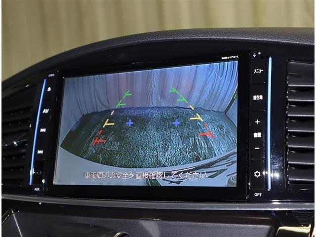 250ハイウェイスターS アーバンクロム フルセグ メモリーナビ DVD再生 ミュージックプレイヤー接続可 後席モニター バックカメラ ETC ドラレコ 両側電動スライド LEDヘッドランプ 乗車定員7人 3列シート フルエアロ 記録簿(11枚目)