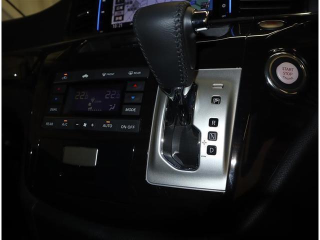 250ハイウェイスターS アーバンクロム フルセグ メモリーナビ DVD再生 ミュージックプレイヤー接続可 後席モニター バックカメラ ETC ドラレコ 両側電動スライド LEDヘッドランプ 乗車定員7人 3列シート フルエアロ 記録簿(12枚目)