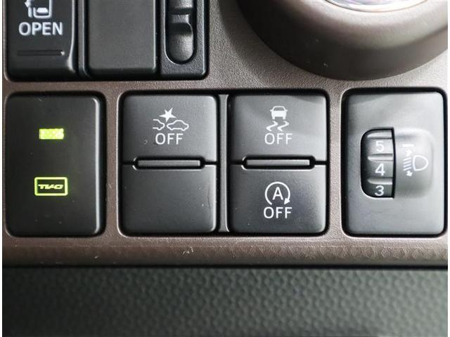 X S ワンセグ メモリーナビ ミュージックプレイヤー接続可 衝突被害軽減システム ETC 電動スライドドア ワンオーナー 記録簿 アイドリングストップ(13枚目)