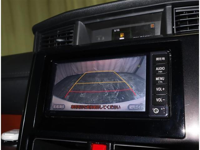 G SジョシュセキリフトUP 福祉車両 ワンセグ メモリーナビ ミュージックプレイヤー接続可 バックカメラ 衝突被害軽減システム ETC 両側電動スライド ワンオーナー 記録簿 アイドリングストップ(9枚目)