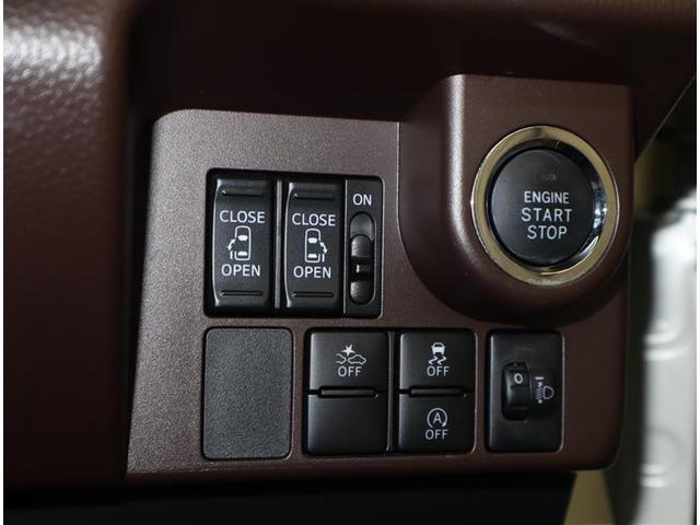 G SジョシュセキリフトUP 福祉車両 ワンセグ メモリーナビ ミュージックプレイヤー接続可 バックカメラ 衝突被害軽減システム ETC 両側電動スライド ワンオーナー 記録簿 アイドリングストップ(13枚目)