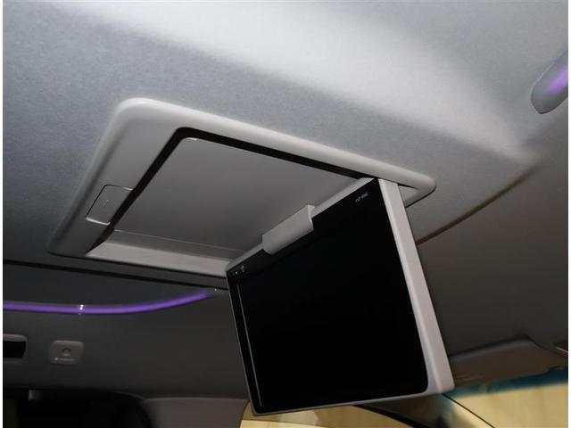 2.5Z Gエディション フルセグ メモリーナビ DVD再生 ミュージックプレイヤー接続可 後席モニター バックカメラ 衝突被害軽減システム ETC 両側電動スライド LEDヘッドランプ 乗車定員7人 3列シート ワンオーナー(8枚目)