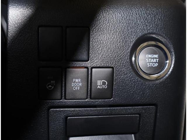 2.5Z Gエディション フルセグ メモリーナビ DVD再生 ミュージックプレイヤー接続可 後席モニター バックカメラ 衝突被害軽減システム ETC 両側電動スライド LEDヘッドランプ 乗車定員7人 3列シート ワンオーナー(14枚目)