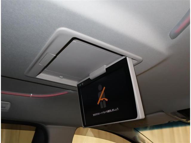2.5Z Aエディション フルセグ メモリーナビ DVD再生 後席モニター バックカメラ 衝突被害軽減システム ETC 両側電動スライド LEDヘッドランプ 乗車定員7人 3列シート ワンオーナー 記録簿(8枚目)