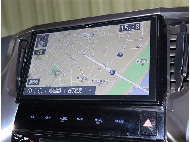 2.5Z Aエディション フルセグ メモリーナビ DVD再生 後席モニター バックカメラ 衝突被害軽減システム ETC 両側電動スライド LEDヘッドランプ 乗車定員7人 3列シート ワンオーナー 記録簿(10枚目)