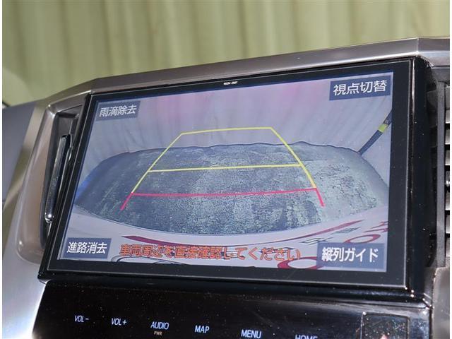 2.5Z Aエディション フルセグ メモリーナビ DVD再生 後席モニター バックカメラ 衝突被害軽減システム ETC 両側電動スライド LEDヘッドランプ 乗車定員7人 3列シート ワンオーナー 記録簿(11枚目)